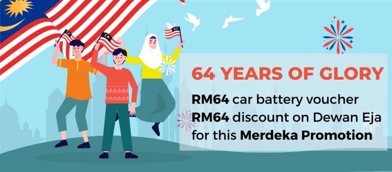 Merdeka Promotion: RM64 Car Battery Voucher and RM64 Discount on Dewan Eja Pro